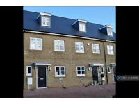 3 bedroom house in Berryfields, Aylesbury, HP18 (3 bed)