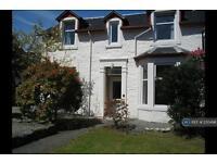 2 bedroom flat in Ferguslie Street, Dunoon, PA23 (2 bed)
