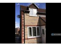 2 bedroom house in Appleton Close, Dalton, Rotherham, S65 (2 bed)