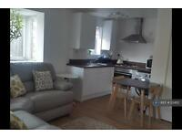 1 bedroom house in Halifield Drive, Belvedere, DA17 (1 bed)
