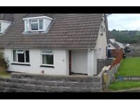 3 bedroom house in Maescader, Pencader, SA39 (3 bed)