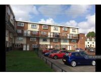 2 bedroom flat in Cadman Close, Bedworth, CV12 (2 bed)