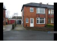 3 bedroom house in Newton Drive, Rotherham, S65 (3 bed)