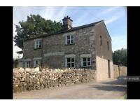 3 bedroom house in Mill Cottage, Kendal, LA9 (3 bed)