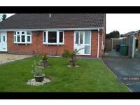 2 bedroom house in Kelso Gardens, Wolverhampton, WV6 (2 bed)