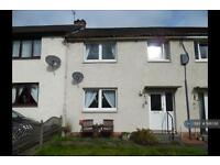 3 bedroom house in Janefield Place, Glasgow, G66 (3 bed)