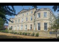 2 bedroom flat in Denison Hall, Leeds, LS3 (2 bed) (#1229901)