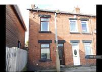 3 bedroom house in Howard Street, Barnsley, S70 (3 bed)