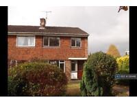 3 bedroom house in Thornbury, Thornbury, BS35 (3 bed)