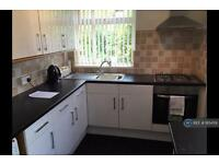 3 bedroom house in Stainburn Gardens, Leeds, LS17 (3 bed)