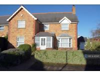 4 bedroom house in Crythan Walk, Cheltenham, GL51 (4 bed)