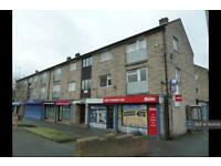 2 bedroom flat in Hills Lane Drive, Madeley, Telford, TF7 (2 bed)