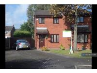 2 bedroom house in Carders Close, Leigh, WN7 (2 bed)