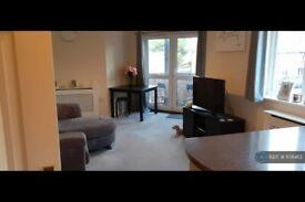 1 bedroom in School Meadow, Guildford, GU2 (#1176413)
