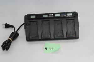 battery charger for 4 packs