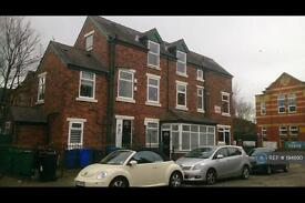 2 bedroom flat in Didsbury, Manchester, M20 (2 bed)
