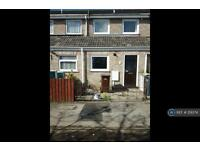 2 bedroom house in Antrim Road, Lincoln, LN5 (2 bed)