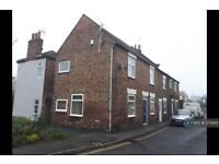 3 bedroom house in Court Road, Goole, DN14 (3 bed)