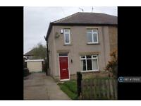 3 bedroom house in Thackley, Bradford, BD10 (3 bed)