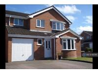 4 bedroom house in Lionheart Close, Bournemouth, BH11 (4 bed)