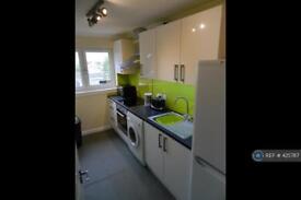 1 bedroom flat in Limebank Park, East Calder, EH53 (1 bed)