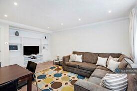 1 bedroom flat in Lariston Lodge, London, SW7 (1 bed) (#1130095)
