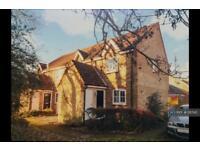 2 bedroom house in Macphail Close, Wokingham, RG40 (2 bed)