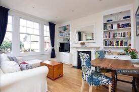 2 bedroom flat in Cavendish Road, London, SW12 (2 bed)