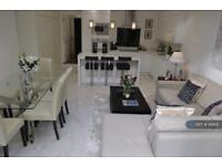 4 bedroom house in Gatton Road, London, SW17 (4 bed)