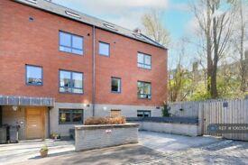 3 bedroom house in Primrose Terrace, Edinburgh, EH11 (3 bed) (#1060554)