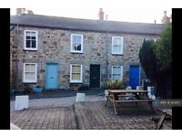 1 bedroom house in Duke St, Cornwall, TR18 (1 bed)
