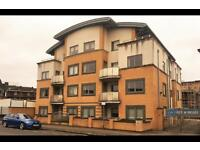 2 bedroom flat in Great Knolly's Street, Reading, RG1 (2 bed)