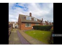 3 bedroom house in Woodside Crescent, Hadston, Morpeth, NE65 (3 bed)
