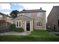 4 bedroom house in Eckroyd Close, Nelson, BB9 (4 bed)