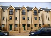 1 bedroom in Orchard Park, Cambridge, CB4