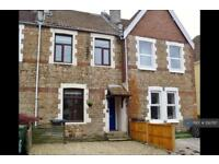 2 bedroom house in Portishead, Portishead, BS20 (2 bed)