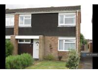 1 bedroom in Raglan Green, Bedford, MK41