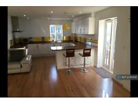 2 bedroom flat in Bancroft, Hitchin , SG5 (2 bed)