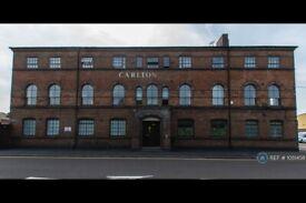 Studio flat in Carlton House, Stoke-On-Trent, ST4 (#1051458)