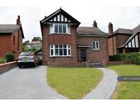 3 bedroom house in Fron Park Road, Holywell, CH8 (3 bed)
