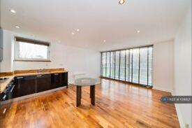 2 bedroom flat in Averil Grove, London, SW16 (2 bed) (#1099121)