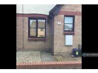 2 bedroom house in Whitechapel Walk, Undy, Caldicot, NP26 (2 bed) (#1087109)