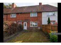2 bedroom house in Arden Close, Beeston, NG9 (2 bed)
