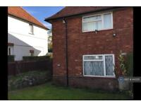 2 bedroom house in Anslow Avenue, Beeston, Nottingham, NG9 (2 bed)