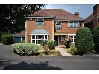 4 bedroom house in Muscovy Road, Ashford, TN25 (4 bed)