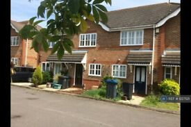 2 bedroom house in Archdale Place, New Malden, KT3 (2 bed) (#1227521)