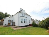 Balloch. Detached 4 bed house. Offers over £235,000