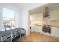 Available now - 2 bedroom flat - Fulham - Bargain!