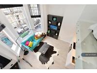 1 bedroom flat in Elm Park Gardens, London, SW10 (1 bed)