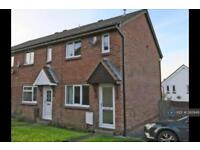 2 bedroom house in Jennyscombe Close, Plymouth, PL9 (2 bed)